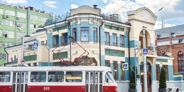 Куда сходить в Самаре: Музей модерна