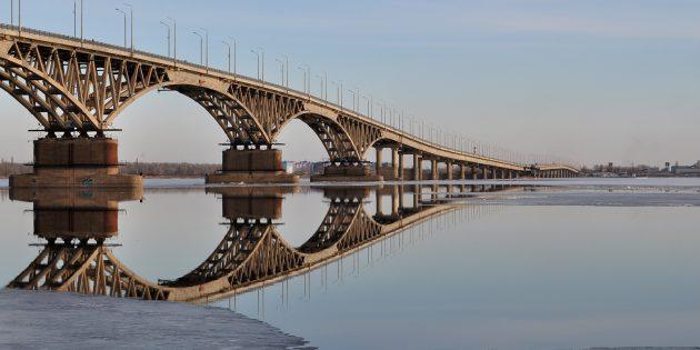 Достопримечательности Саратова: мост через Волгу