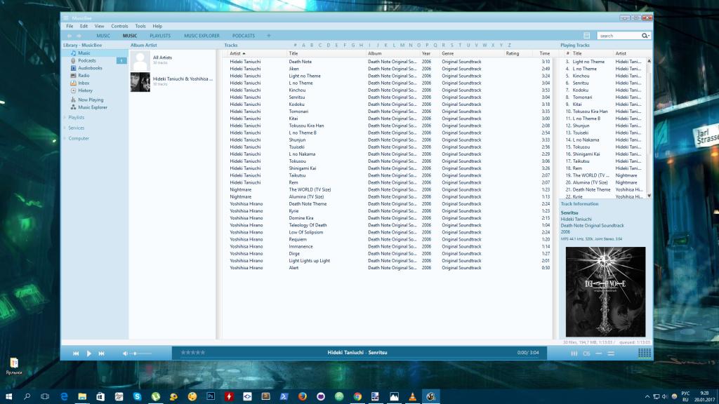 Бесплатные программы для Windows: MusicBee