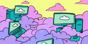5 мифов про облако, в которые давно пора перестать верить