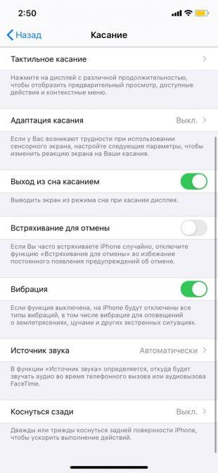 5 крутых функций iOS 14, которые вы могли пропустить на презентации
