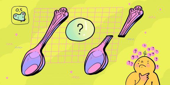 «Полчайной ложки» или «пол чайной ложки»: как правильно писать слова с пол- и полу-