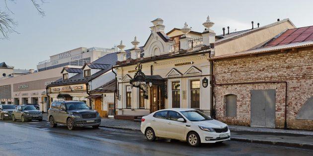 Что посмотреть в Казани: улица Профсоюзная