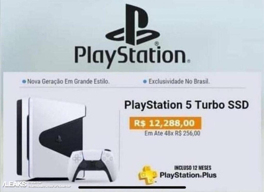 PlayStation 5 цена