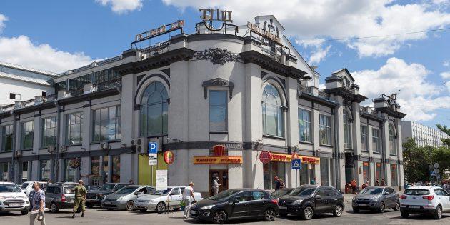 Достопримечательности Саратова: крытый рынок