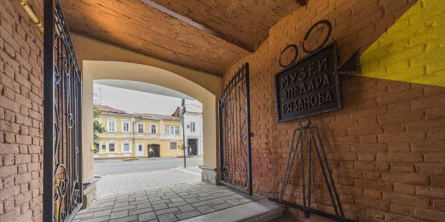 Достопримечательности Самары: музей Эльдара Рязанова