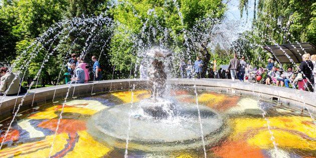 Достопримечательности Самары: Струковский сад