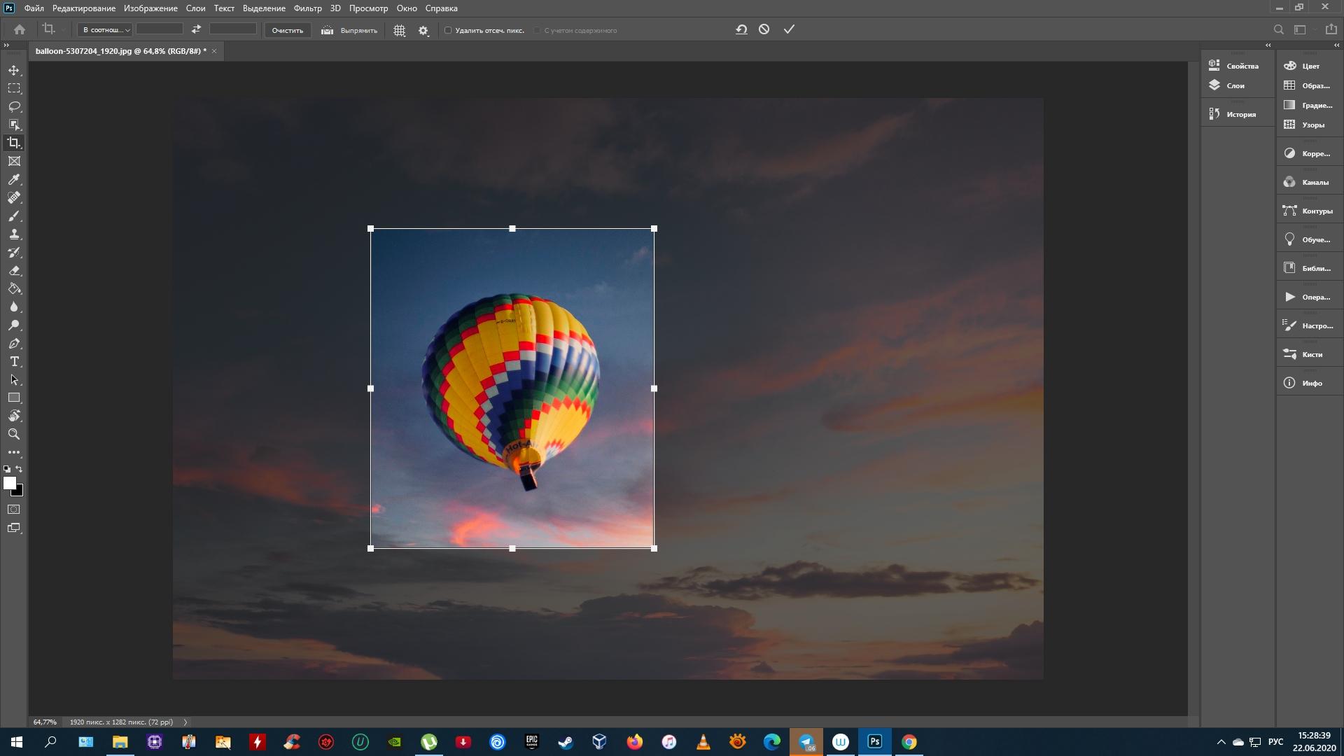 Как обрезать фото в «Фотошопе»: выделите область изображения