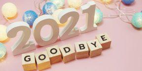 Опрос: нужно ли сократить новогодние каникулы в 2021 году?