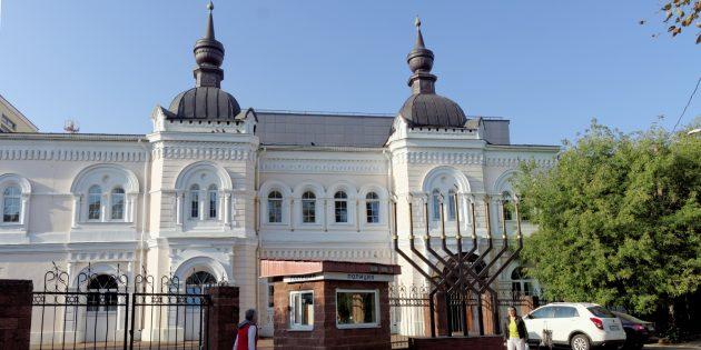 Достопримечательности Нижнего Новгорода: синагога