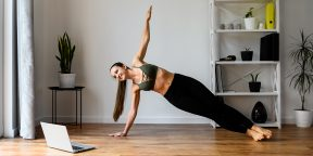 Тренировка дня: прокачиваем силу, выносливость и гибкость в одном комплексе