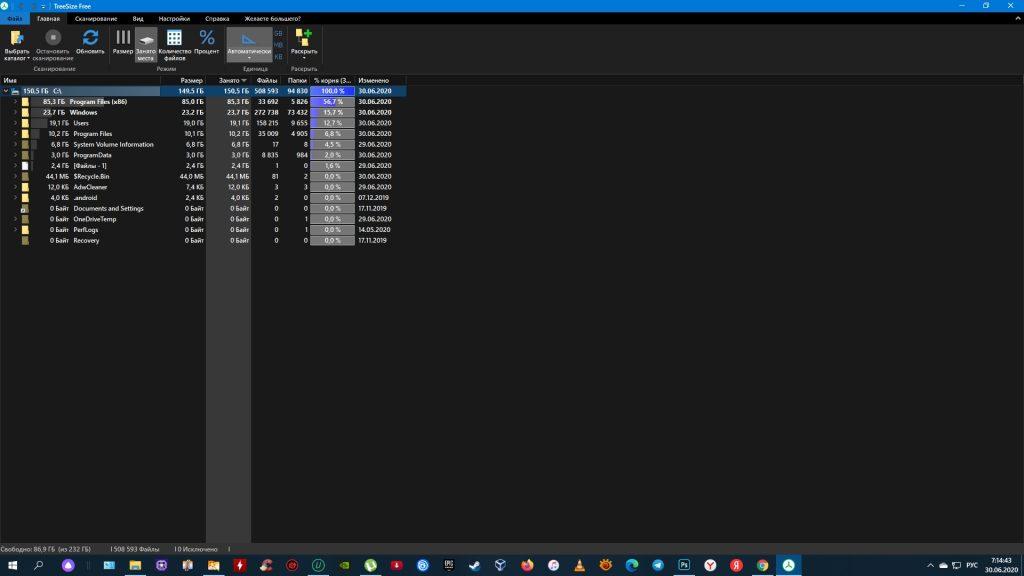 Программы для Windows 10: TreeSize Free