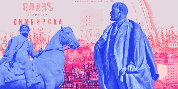 Куда сходить и что посмотреть в Ульяновске