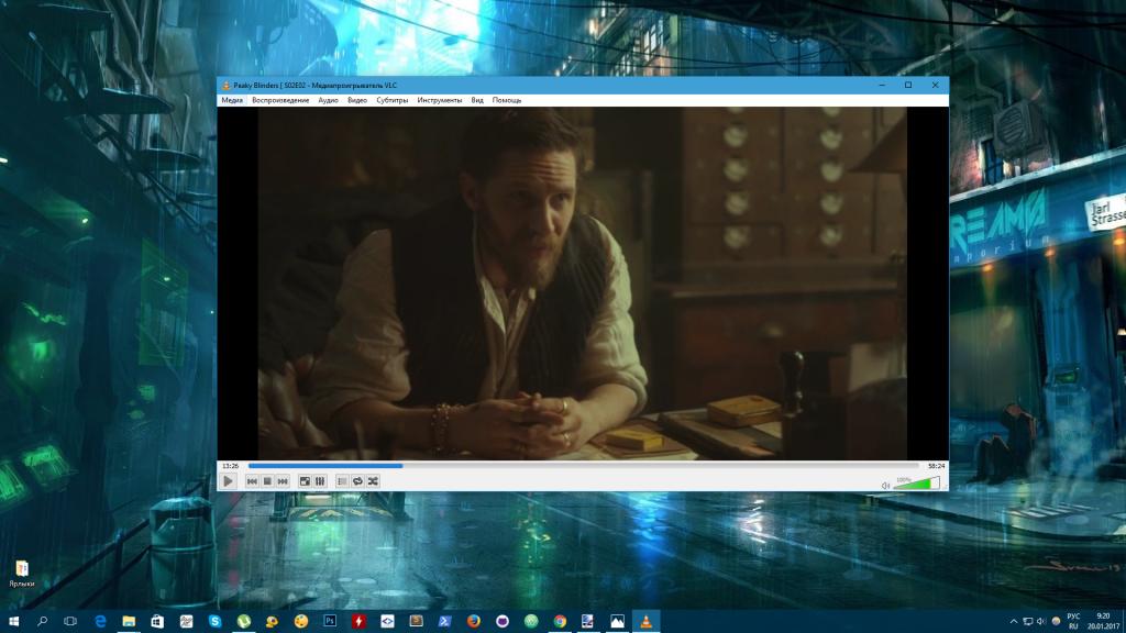 Программы для Windows: VLC