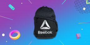 Выгодно: удобный рюкзак от Reebok за 990 рублей