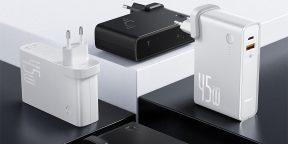 Надо брать: зарядный адаптер Baseus с функцией пауэрбанка