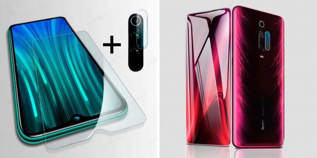 популярные товары: защитное стекло для экрана