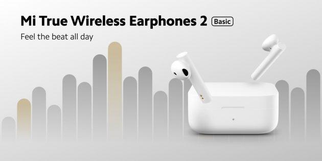 Масштабная презентация Xiaomi в Европе: Mi Band 5, наушники, ТВ-приставка, электросамокат и не только