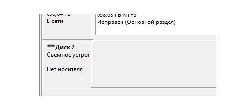 Когда актуально восстановление данных: SD-карта в «Съёмных устройствах» не определяется никак