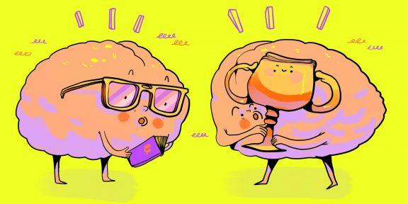 Ваша мотивация зависит от типа мышления. Вот как его узнать