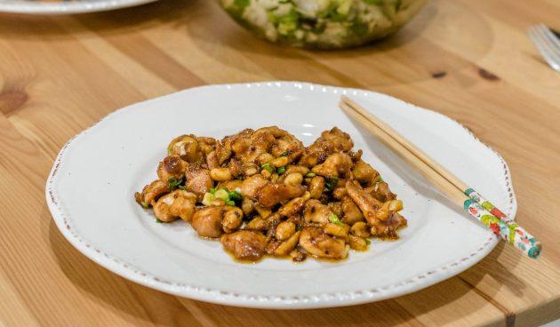 Жареная курица кунг пао