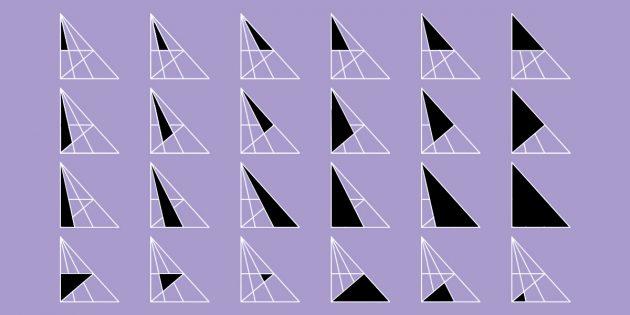 Сколько треугольников на картинке: ответ