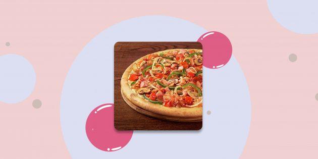 скидки и акции от Domino's Pizza