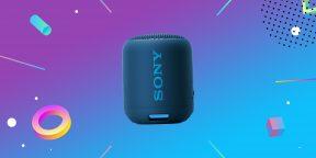 Выгодно: компактная беспроводная колонка Sony за 2 747 рублей