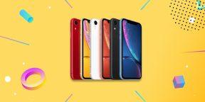 Выгодно: iPhone XR за 40 990 рублей с доставкой из РФ