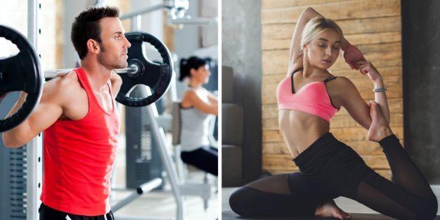 Занятия фитнесом, танцами и йогой