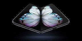 Samsung показала силуэты 5 грядущих новинок. В их числе и большой складной смартфон