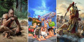 FarCry 3 за 199 рублей и Worms W.M.D за 449: в PS Store большая распродажа