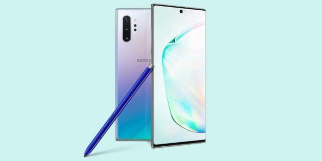 Цена дня: Samsung Galaxy Note 10+ за 49990 рублей вместо 62 990