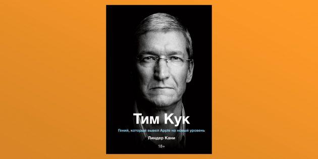 «Тим Кук», Линдер Кали