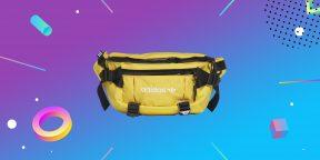 Надо брать: вместительная поясная сумка Adidas