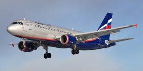 Россия открывает границы: международное авиасообщение возобновится 1 августа
