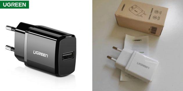 Ugreen Mini USB Charger