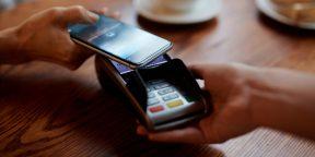 Сбербанк запускает SberPay — бесконтактную оплату через приложение «Сбербанк Онлайн»