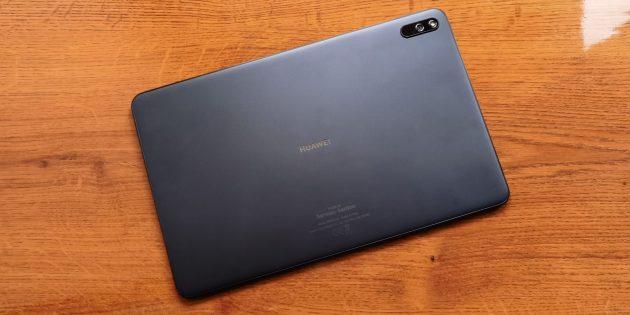 Дизайн Huawei MatePad 10.4