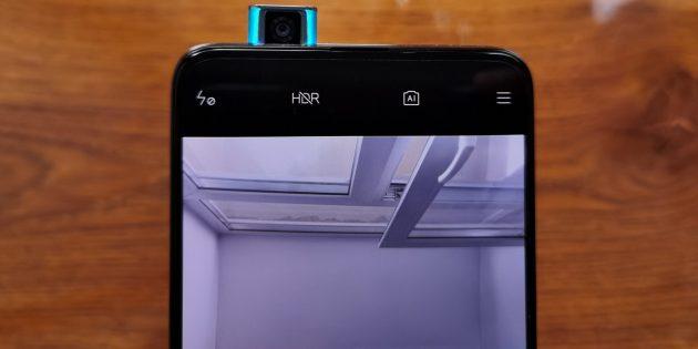 Poco F2Pro: фронтальная камера, выезжающая из корпуса