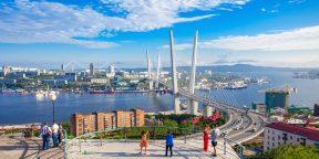 Куда сходить и что посмотреть во Владивостоке