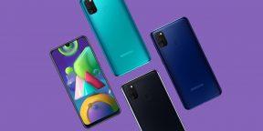 Цена дня: Samsung Galaxy M21 с батарейкой на 6 000 мА·ч и NFC за13320рублей