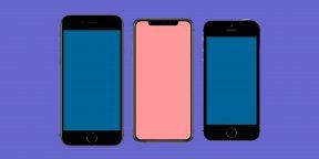 Самый компактный iPhone12 сравнили с iPhoneSE и iPhone7