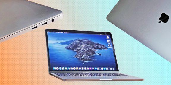 Обзор MacBook Pro 2020 — ноутбука, над которым Apple работала 5 лет