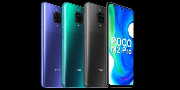 Xiaomi POCO M2Pro