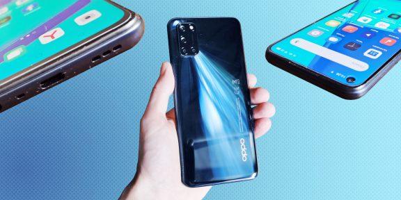 Первый взгляд на смартфон OPPO A52: когда дёшево не значит плохо