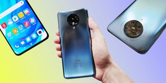 Первый взгляд на Xiaomi Pocophone F2 Pro — долгожданный смартфон, обманувший фанатов