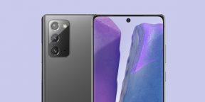 Чем Samsung Galaxy Note20 будет отличаться от Galaxy Note20 Ultra