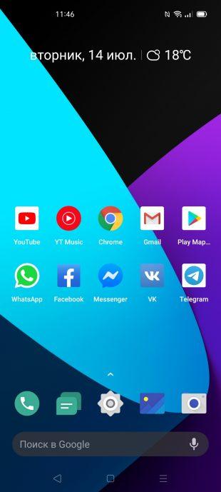 ПО и быстродействие Realme X3Superzoom