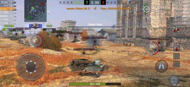 Motorola Moto G8: возможности в World of Tanks: Blitz
